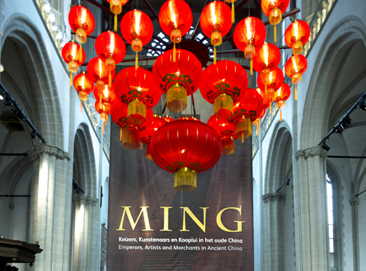 140210 Over 73,000 visits attend Ming. Emperors, Artists and Merchants in Ancient China